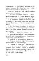Ультиматум Гурова (м) — фото, картинка — 11
