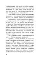 Ультиматум Гурова (м) — фото, картинка — 5