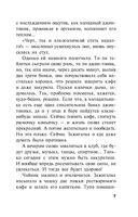 Ультиматум Гурова (м) — фото, картинка — 6