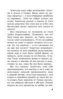 Ультиматум Гурова (м) — фото, картинка — 8