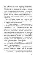 Ультиматум Гурова (м) — фото, картинка — 10