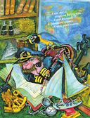 Приключения капитана Врунгеля — фото, картинка — 8