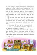 Королевство кривых зеркал — фото, картинка — 6