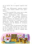 Королевство кривых зеркал — фото, картинка — 9