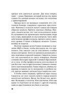 Джек Ричер, или В розыске (м) — фото, картинка — 13
