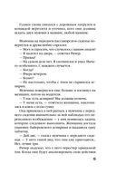 Джек Ричер, или В розыске (м) — фото, картинка — 14