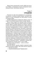 Невеста вечности (м) — фото, картинка — 12