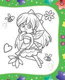 Раскраски для девочек. Весёлые феечки — фото, картинка — 1