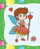 Раскраски для девочек. Весёлые феечки — фото, картинка — 4