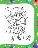 Раскраски для девочек. Весёлые феечки — фото, картинка — 5