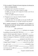 Французский язык. 7 класс. Рабочая тетрадь — фото, картинка — 3