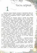 Томасина — фото, картинка — 2