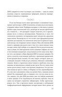 Синдром Паганини и другие правдивые истории о гениальности, записанные в нашем генетическом коде — фото, картинка — 10