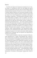 Синдром Паганини и другие правдивые истории о гениальности, записанные в нашем генетическом коде — фото, картинка — 7