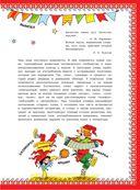 Толковый словарь русского языка — фото, картинка — 3