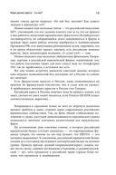 Юридический бизнес в России — фото, картинка — 13