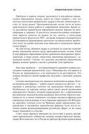 Юридический бизнес в России — фото, картинка — 14