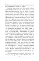 Подых навальнiцы — фото, картинка — 5