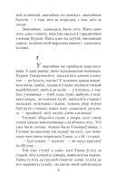 Подых навальнiцы — фото, картинка — 7