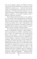 Подых навальнiцы — фото, картинка — 9