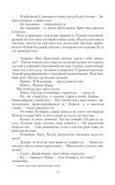 Первый маг России — фото, картинка — 11