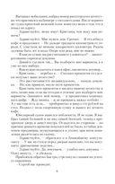 Первый маг России — фото, картинка — 6