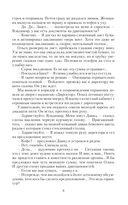 Первый маг России — фото, картинка — 8