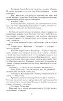 Первый маг России — фото, картинка — 9