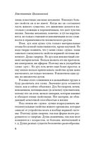 Космическая философия (м) — фото, картинка — 5