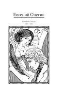Александр Пушкин. Собрание сочинений — фото, картинка — 3