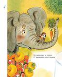 Сказка о глупом мышонке. Сказки в стихах — фото, картинка — 6