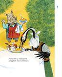 Сказка о глупом мышонке. Сказки в стихах — фото, картинка — 7