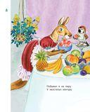 Сказка о глупом мышонке. Сказки в стихах — фото, картинка — 8