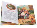 Золотая книга сказок для малышей — фото, картинка — 3