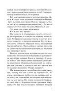 Обожженные языки (м) — фото, картинка — 6