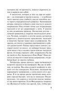 Обожженные языки (м) — фото, картинка — 8