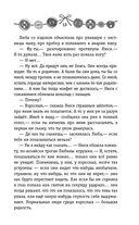 Страница 13