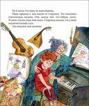 Рассказы Люси Синицыной, ученицы третьего класса — фото, картинка — 8