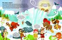 Ледниковый период. Познаю, играя! — фото, картинка — 1