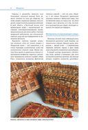 Плетеные изделия из ивы — фото, картинка — 8