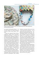 Плетеные изделия из ивы — фото, картинка — 9