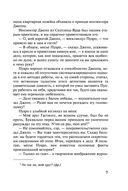 Ранние дела Пуаро — фото, картинка — 6
