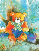 301 история о лесных медведях — фото, картинка — 2