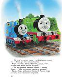 Томас и его друзья. Пять сказок о паровозике Томасе — фото, картинка — 10