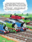 Томас и его друзья. Пять сказок о паровозике Томасе — фото, картинка — 11