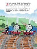 Томас и его друзья. Пять сказок о паровозике Томасе — фото, картинка — 6
