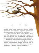 Мировые мишки. Истории со всего света — фото, картинка — 7