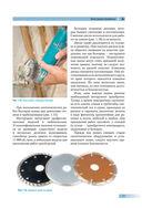 Большая энциклопедия сантехники — фото, картинка — 13