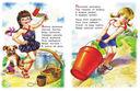 Книга для чтения в детском саду. Средняя группа 4-5 лет — фото, картинка — 7