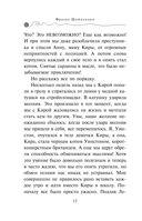 Секрет еловых писем — фото, картинка — 11